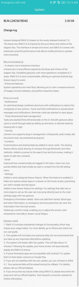 Huawei начинает бета-тестирование Android Nougat для Honor 6X