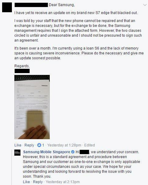 Samsung заменит смартфон за подписание документа о неразглашении