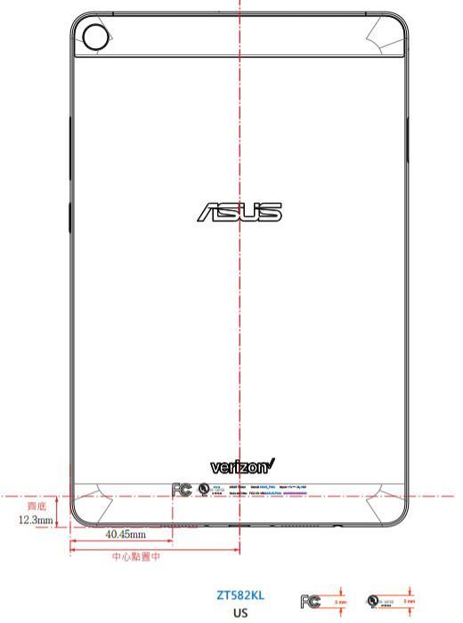 Давно не было планшетов от Asus, ждём ZenPad Z9