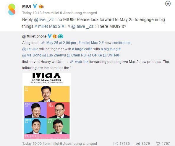Не стоит ждать появления MIUI 9 на ближайших устройствах Xiaomi