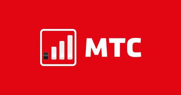 Низкое качество связи МТС. Что делать?