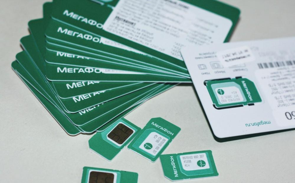 Пользователи «МегаФона» недовольны компенсацией за сбой