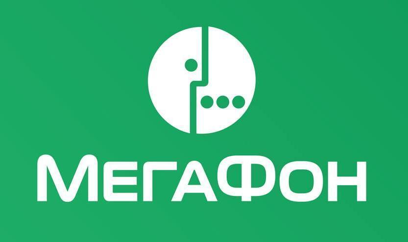 Семейство тарифов Включайся Мегафона