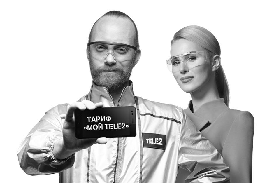 Tele 2 делает соцсети и мессенджеры бесплатными