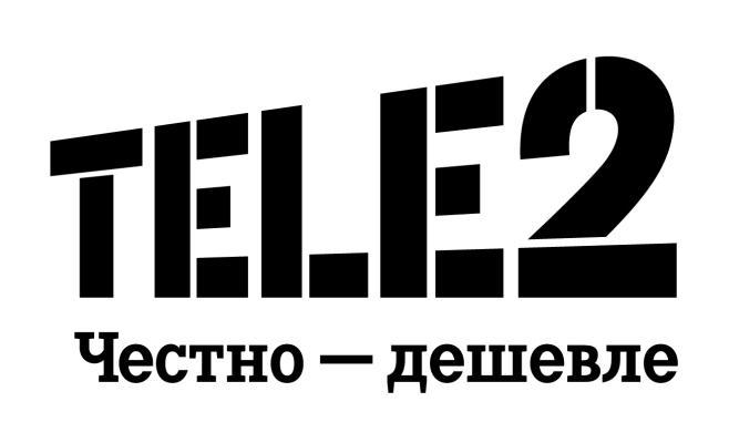 Tele2 повышает стоимость двух самых дешёвых тарифов