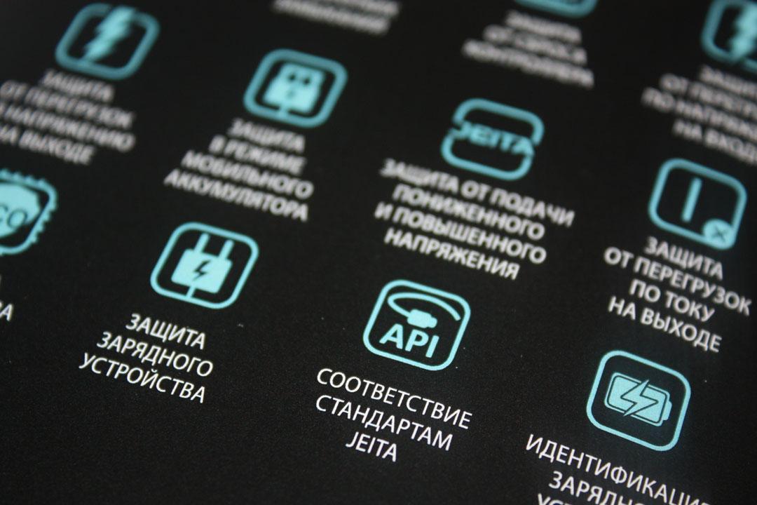 Asus не любит неоригинальные зарядные устройства для своих смартфонов