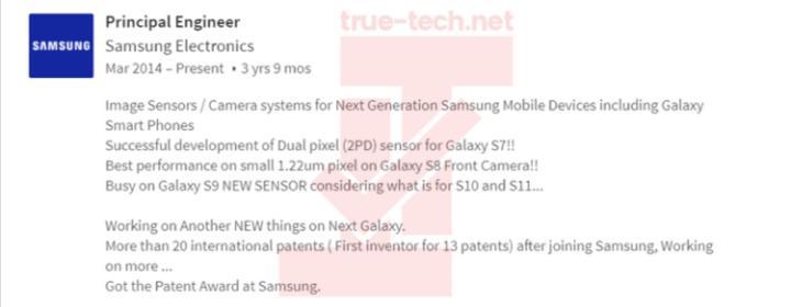 Именно таким может оказаться Samsung Galaxy S9