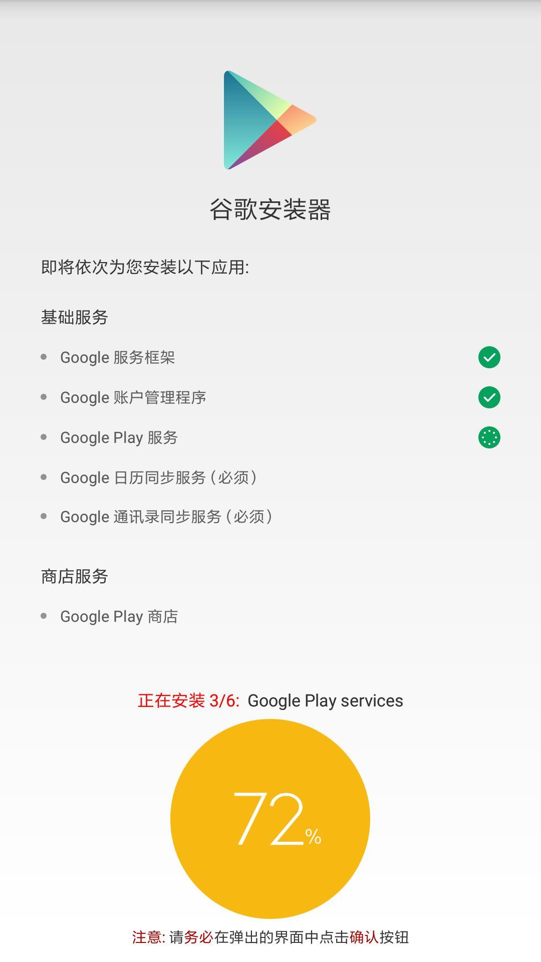 Xiaomi выпустила бета-версию прошивки на базе MIUI 9 для