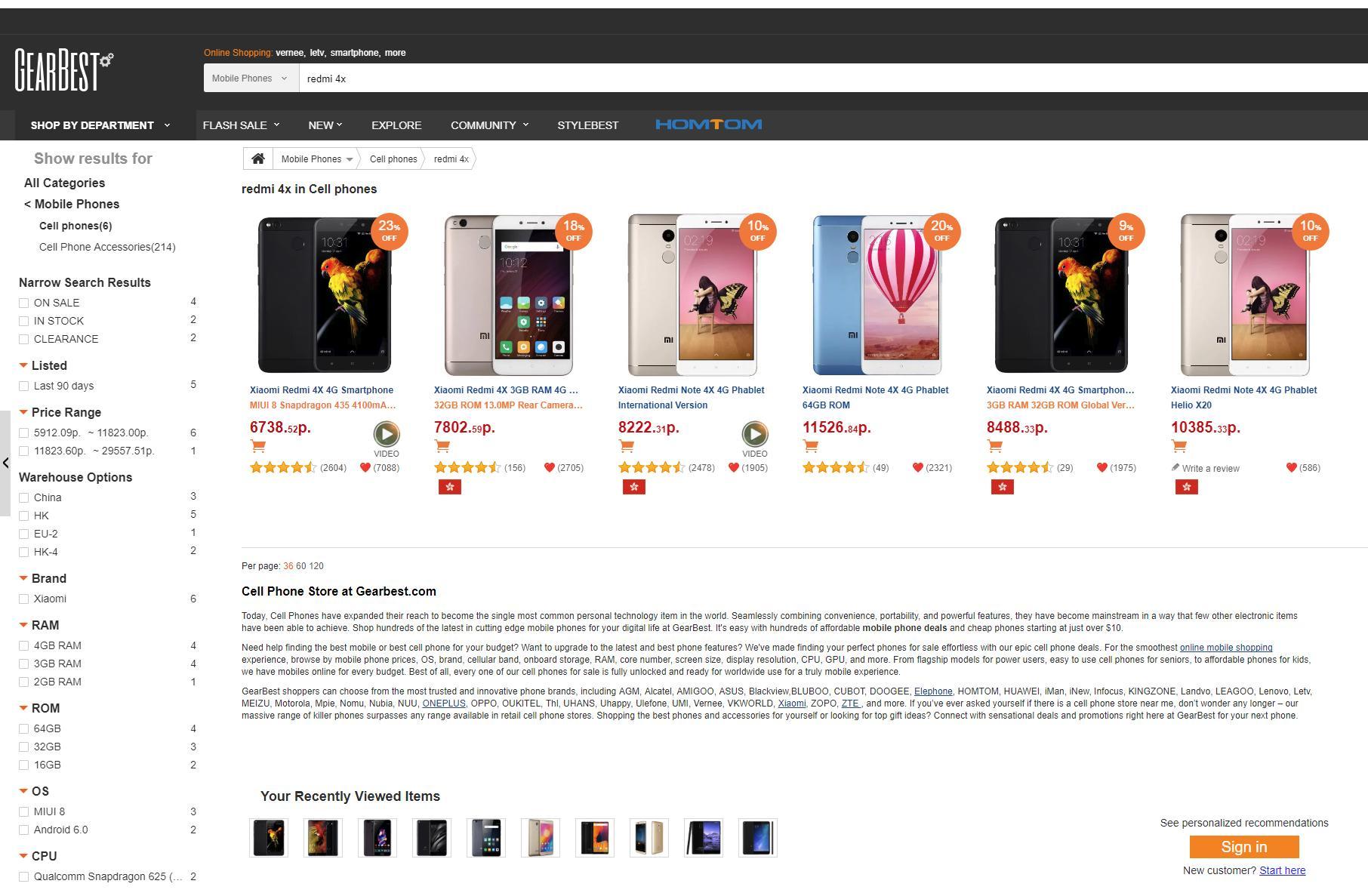 Работает ли сегодня покупка смартфонов Китае?