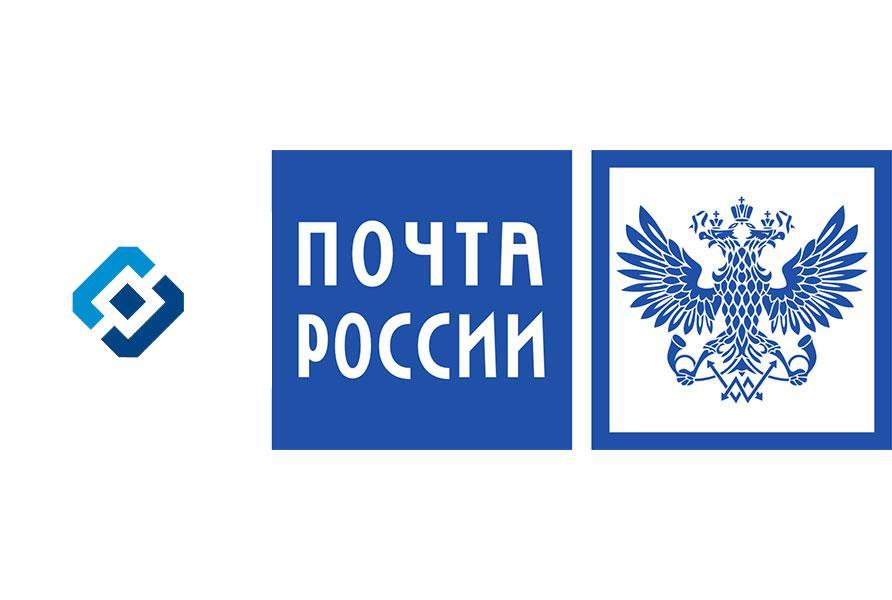Роскомнадзор запрещает Почте России бор паспортных данных