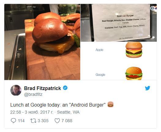 В Google приготовили бургер для сотрудников по мотивам эмодзи