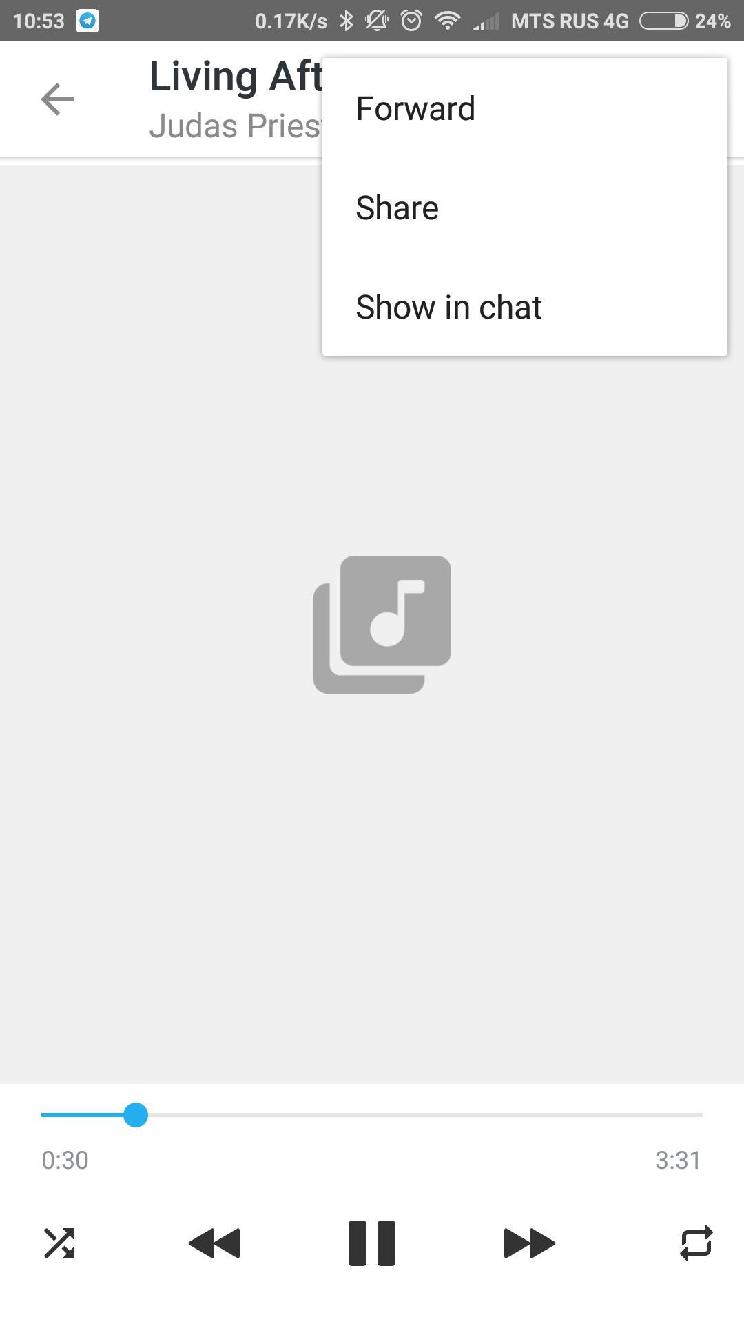 Что будет с Telegram? Музыка пришла в мессенджер