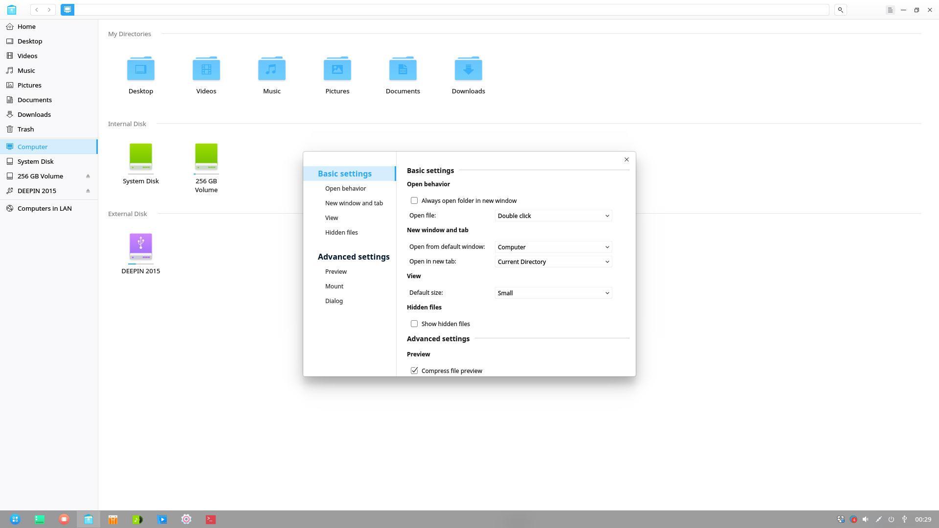 Deepin - пожалуй, самый удобный Linux-дистрибутив для домашнего использования