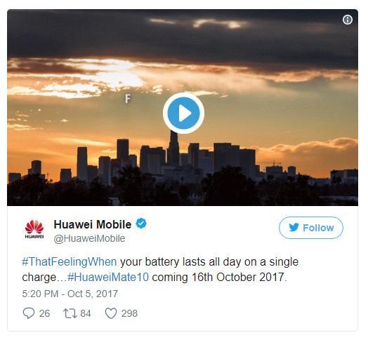 Huawei говорит, что у Mate 10 будет аккумулятор на 4000 mAh