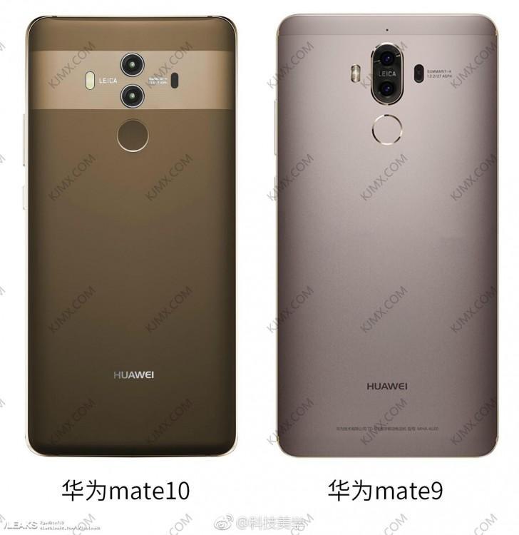 Huawei Mate 10 рядом с Mate 9, сравниваем