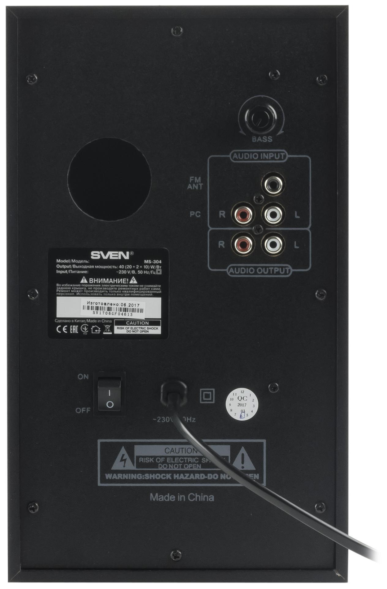 Красиво ифункционально: обзор акустики 2.1 SVEN MS-304