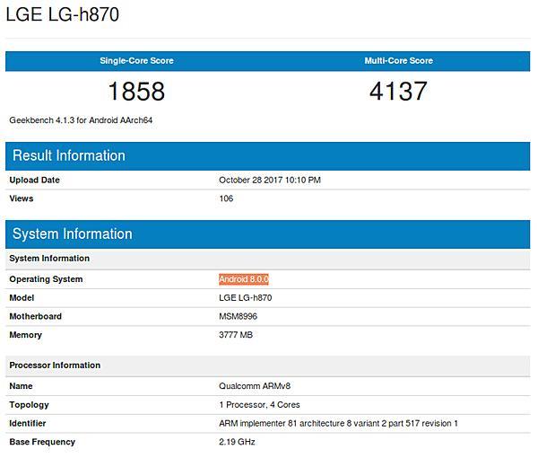LG G6 заметили с Android Oreo на борту. Обновится?
