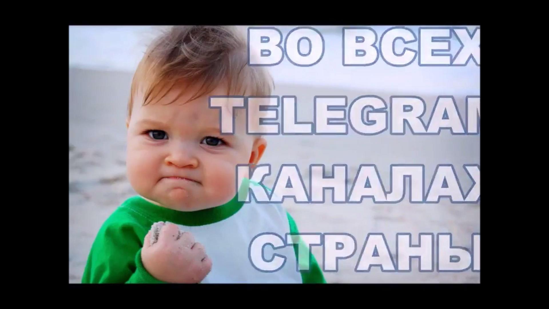 Роскомнадзор пугает тизерным роликом. Снова Telegram?
