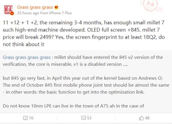 Xiaomi работает сQualcomm над оптимизацией чипа Snapdragon 845 для смартфона Mi7