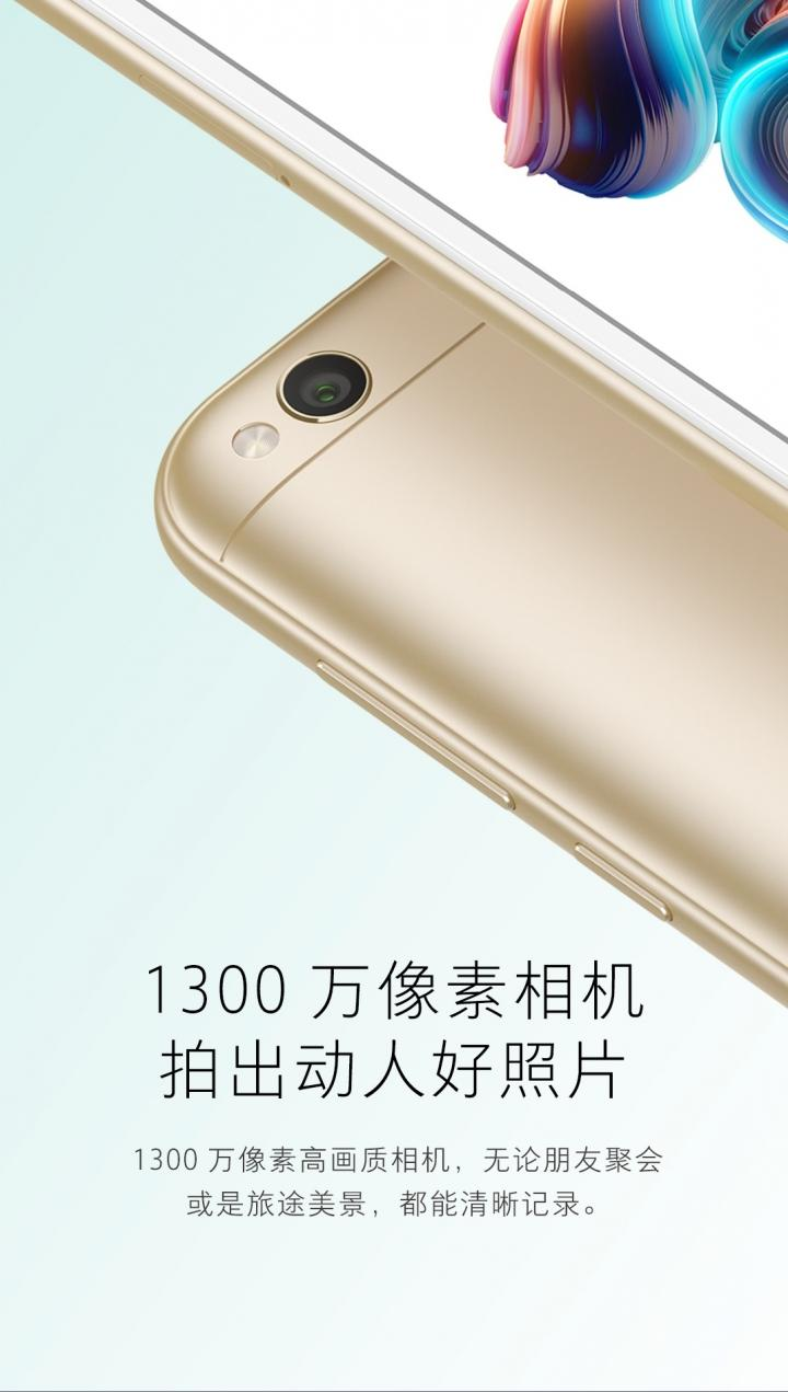 Xiaomi Redmi 5A - очередной смартфон от китайцев дешевле 100 долларов