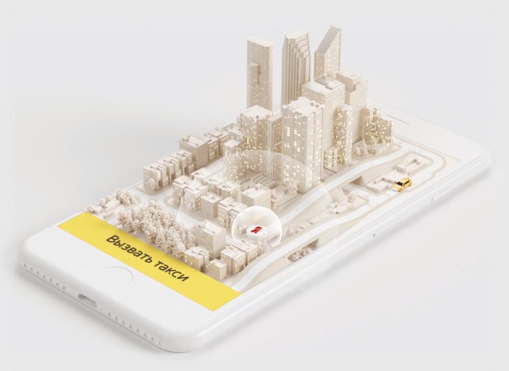 «Яндекс.Такси» определит усталость водителей по морганию