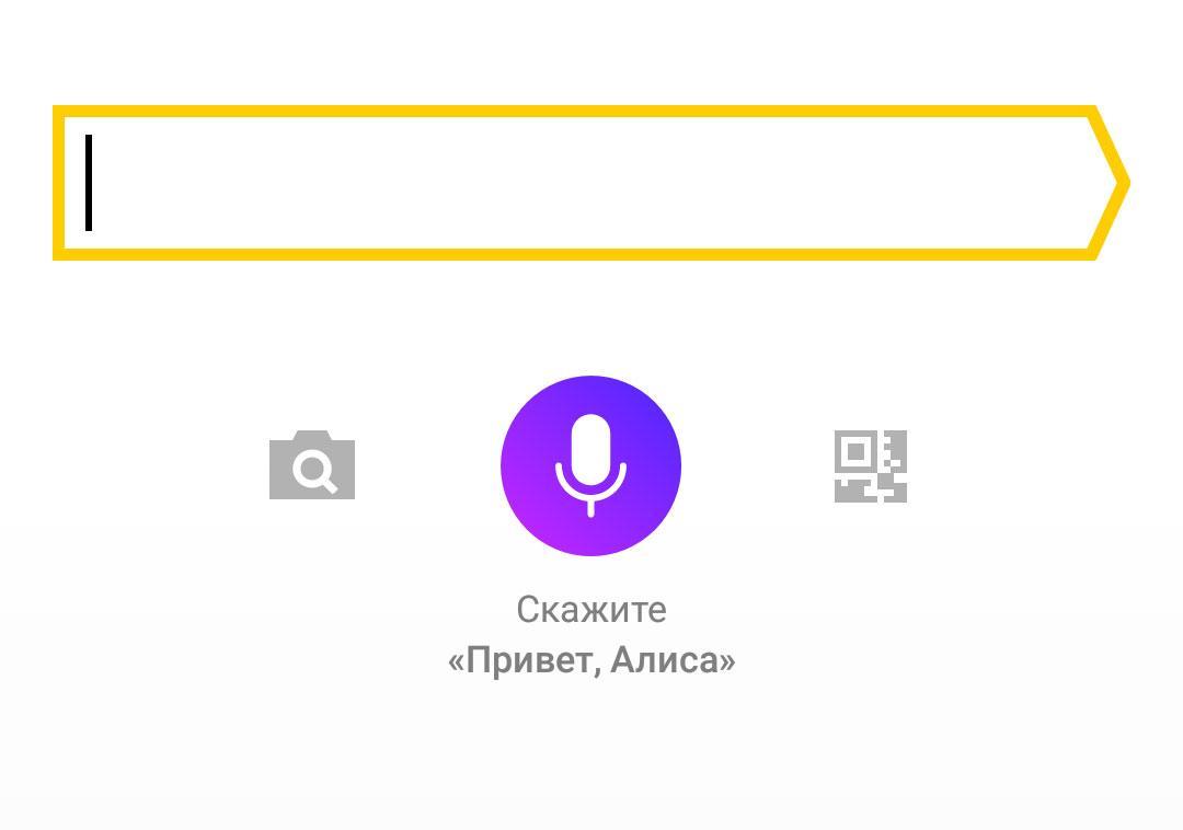 Алису выпустят излабораторий «Яндекса» уже 10 октября