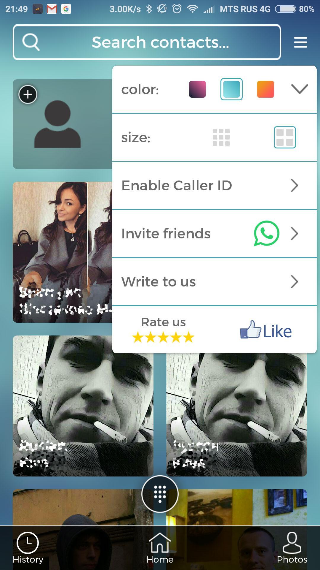 Eyecon — нет безликим контактам! Всем найдём ипоставим аватар