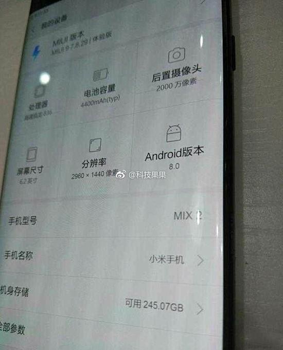 Главный из Xiaomi дразнит фотками Mi Mix 2