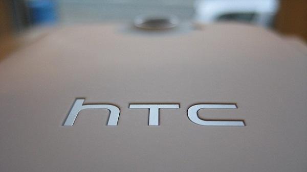 HTC долго упрямилась, нопродаться Google всёже пришлось