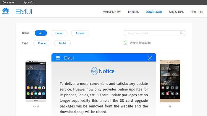 Huawei удалила все упоминания о EMUI с официального сайта