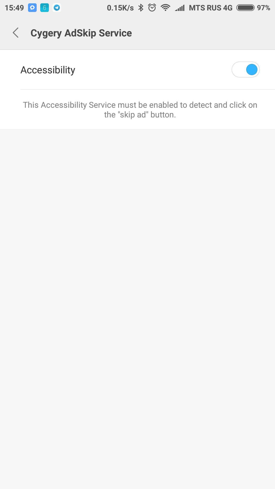 Как автоматически пропуска рекламу на YouTube? Cygery AdSkip for YouTube может