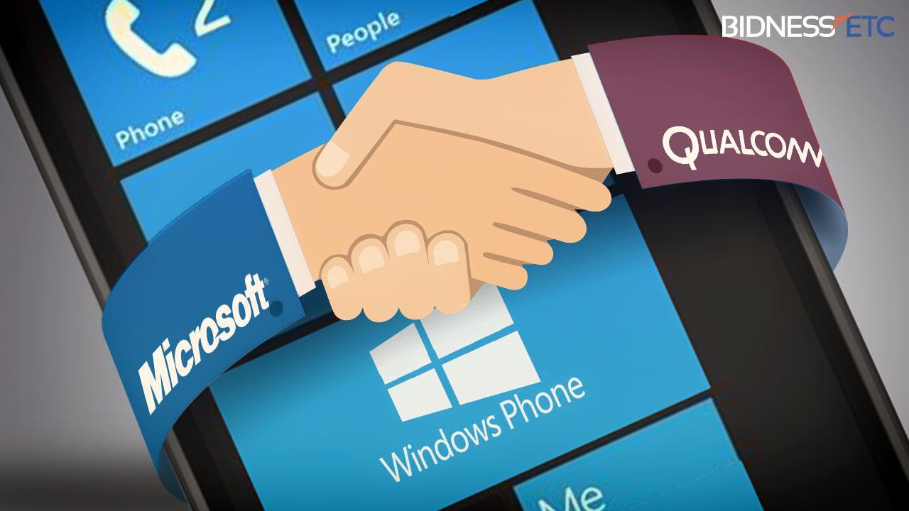 Мы уже знаем цены на ноутбуки Microsoft с Qualcomm Snapdragon 835