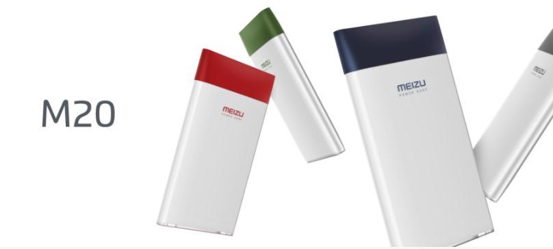 Смартфон Meizu M6 ивнешний аккумулятор M20теперь можно купить вРоссии