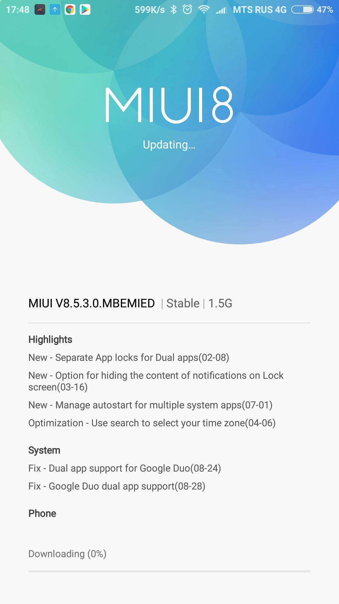 Учитесь уXiaomi: такие обновления иченджлоги мыхотим — MIUI 8.5.3.0 Stable Global