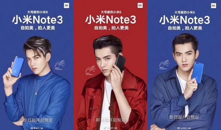 Xiaomi Note 3 на будущей неделе, Mi 7 в спецификациях, Mi Mix 2 на видео
