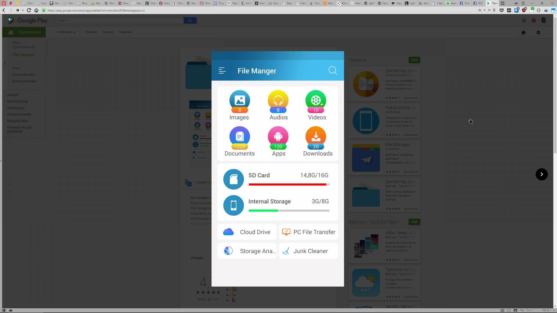Google активно расширяет возможности Play Store — даты релиза приложений