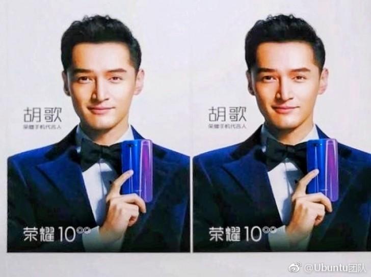Huawei покажет новый Honor вЛондоне уже вмае