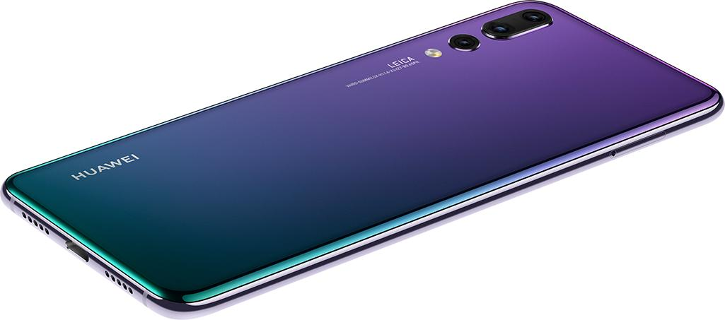 Huawei продаёт P20 иP20 Pro на15 миллионов долларов за10 секунд