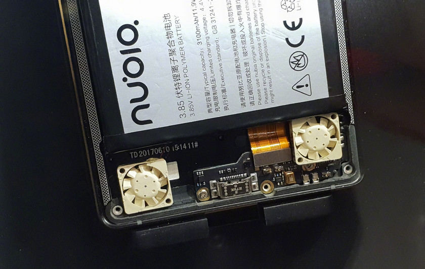 Игровой смартфон отZTE свентиляторным охлаждением