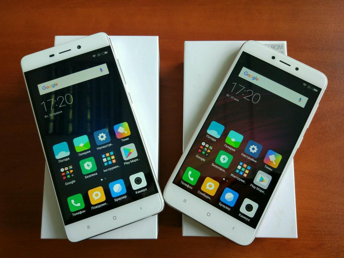 Ищемотличия между Xiaomi Redmi 4 и4x