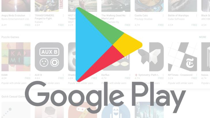 Магазин Play Store начал более удобно отображать чейнджлоги приложений
