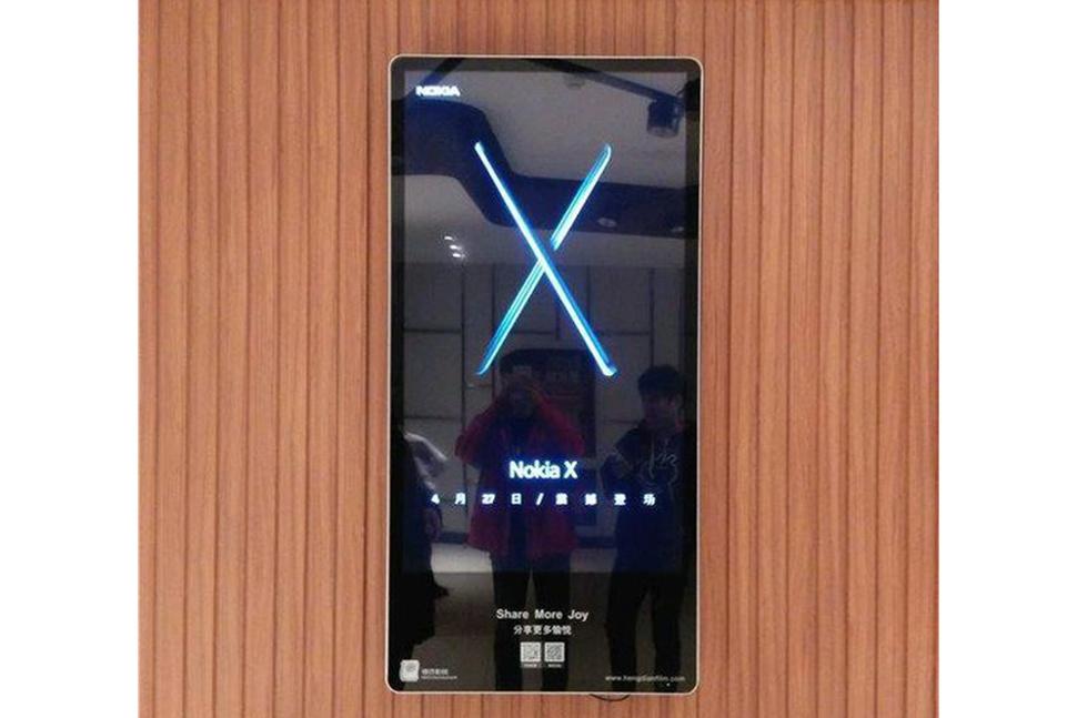 Nokia Xпокажут 27 апреля. Она небудет убийцей iPhone X