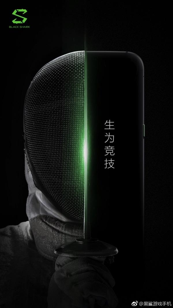 Первые фото ирендеры Xiaomi Black Shark