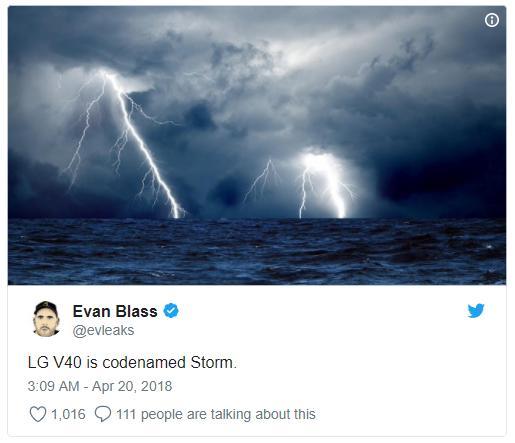 Смартфон LGV40 получил кодовое имя Storm