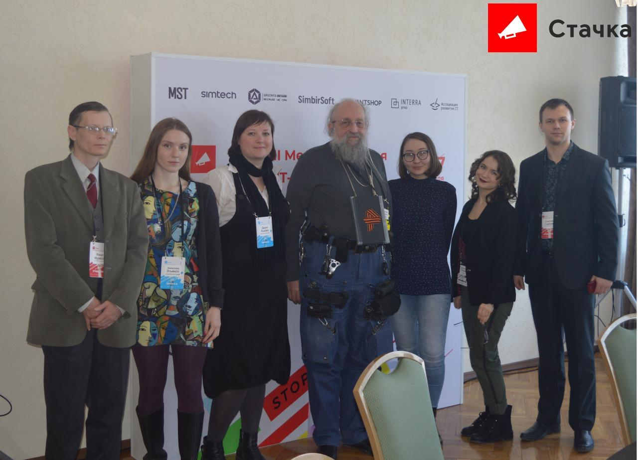 Стачка-2018: доновых встреч!