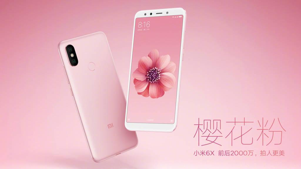 Стали известны цвета смартфона Xiaomi MiA2