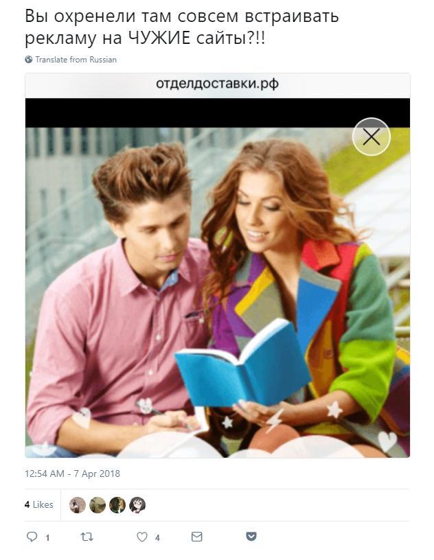 Реклама на adult сайтах реклама в интернете в кыргызстане