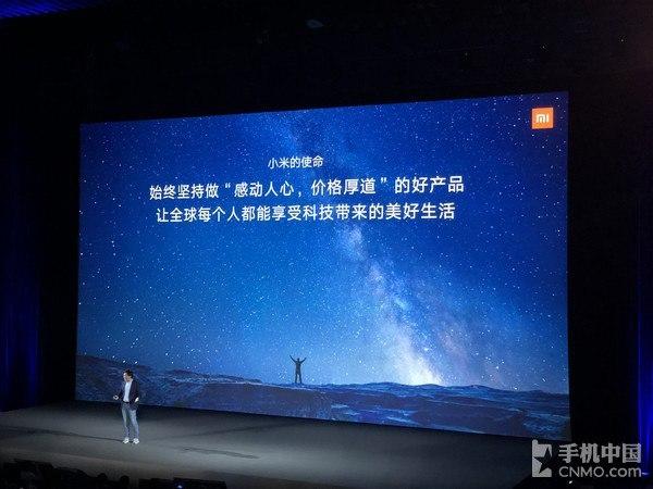Xioami обещает неделать наценку выше 5% насвои устройства