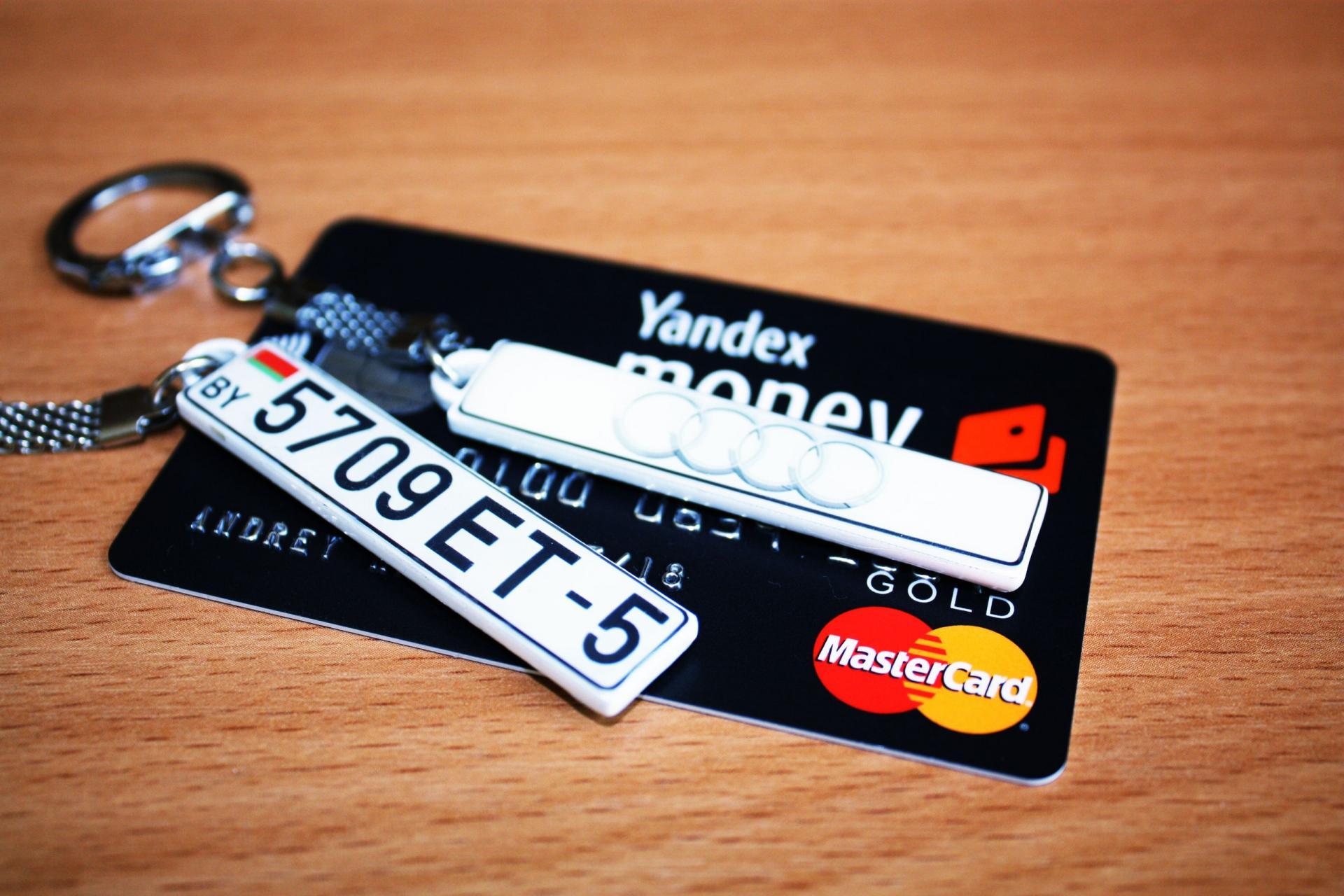 Яндекс.Деньги отменяют часть комиссий для держателей своих карт