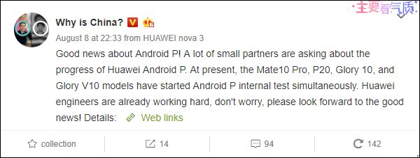 Huawei тестирует Android Pна4 устройствах